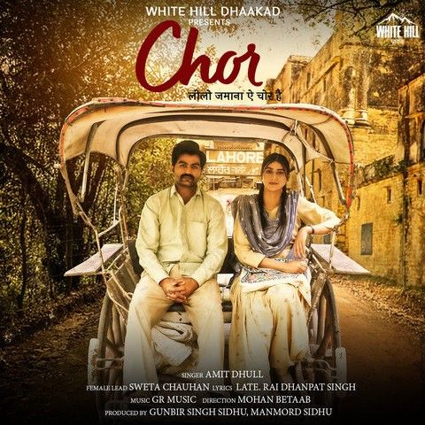 Chor Amit Dhull mp3 song download, Chor Amit Dhull full album